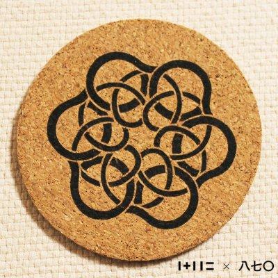 画像1: 「1+11=八七〇」コースター(2)