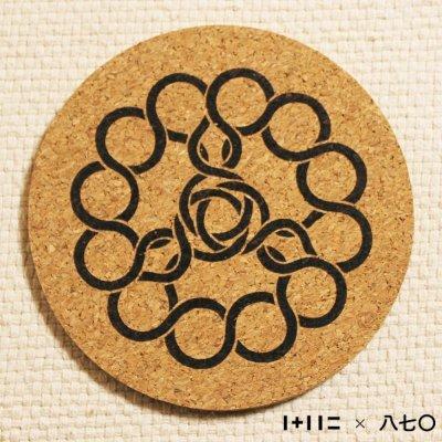 画像1: 「1+11=八七〇」コースター(3)
